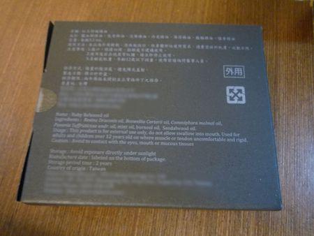 P1280923-改