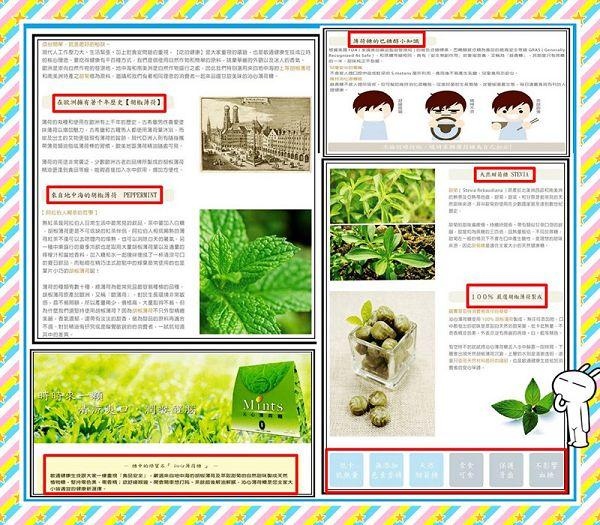 2介紹拼貼.jpg