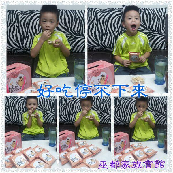 PhotoGrid_1437268869293.jpg