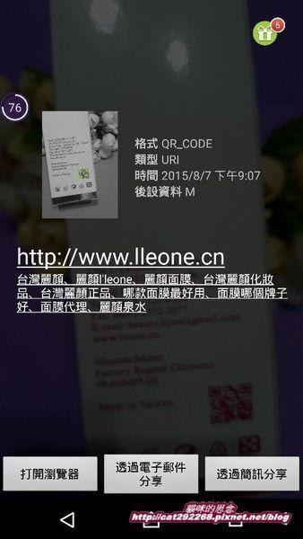 PhotoCap_4.jpg