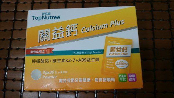 牛耳生技新悠雀關益鈣:牛耳生技新悠雀關益鈣