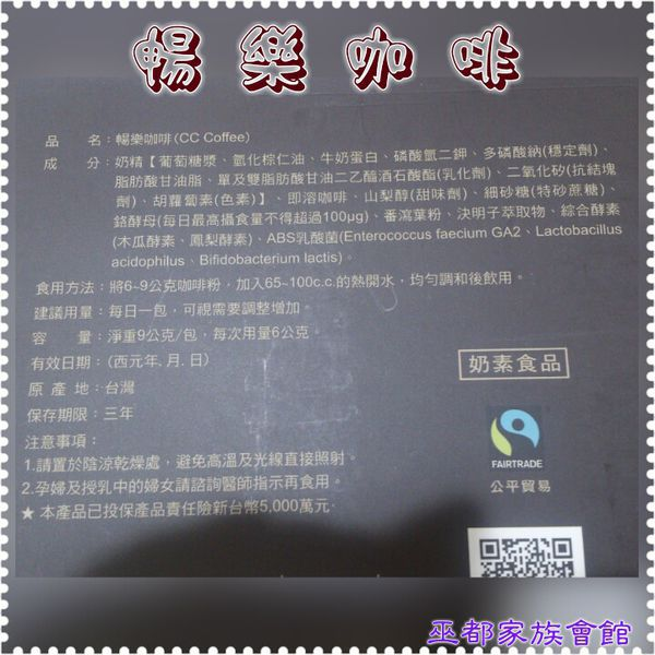 PhotoGrid_1447066392799.jpg