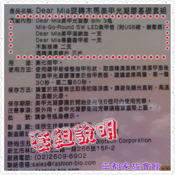 PhotoGrid_1451714284117.jpg