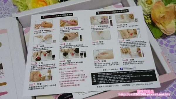 PhotoCap_3.jpg