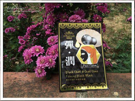 KilaDoll 黑珍珠蝸牛修護黑面膜-02.jpg