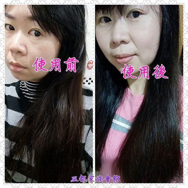 PhotoGrid_1457139857758.jpg