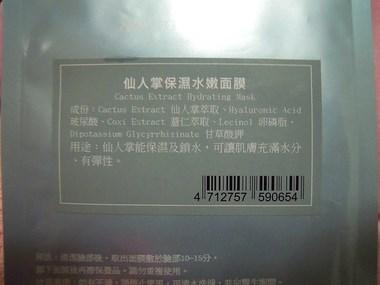 DSCN3006.JPG
