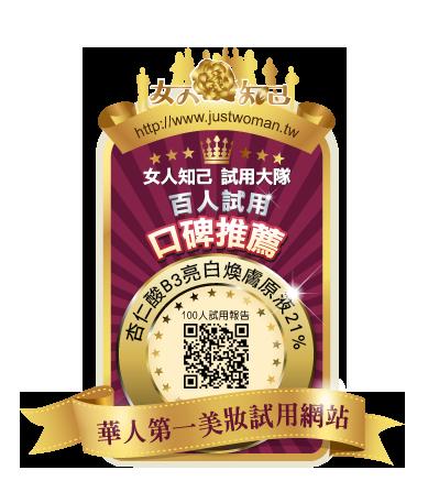 DR.Selection賽萊斯-杏仁酸B3亮白煥膚原液21%(10ml)